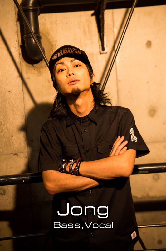 Jong Bass,Vocal